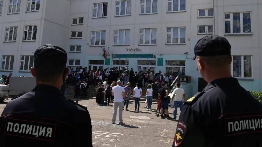 Молодого человека, готовившего нападeние на школу, задержали