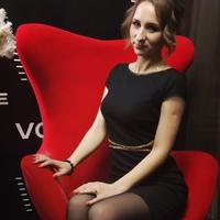 Фото профиля Ани Петраченковой