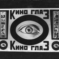 Логотип КиноклУБ кИНоГЛАзЕК