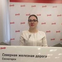 Фотография Екатерины Чернышовой
