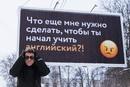 Курчанов Евгений | Вологда | 38