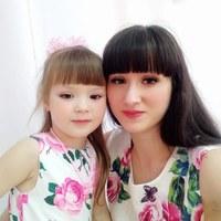 Фотография Анастасии Шульженко ВКонтакте