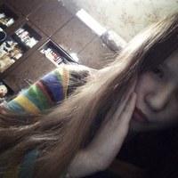Фото Софии Ульяновой ВКонтакте