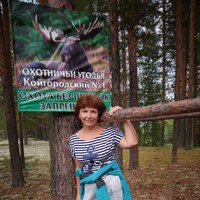 Фото Эльвиры Ермаковой
