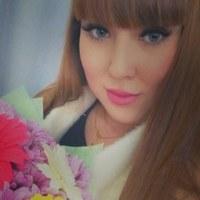 Регина Шафикова