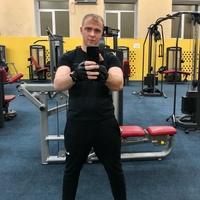 Фотография страницы Сергея Гавриленко ВКонтакте