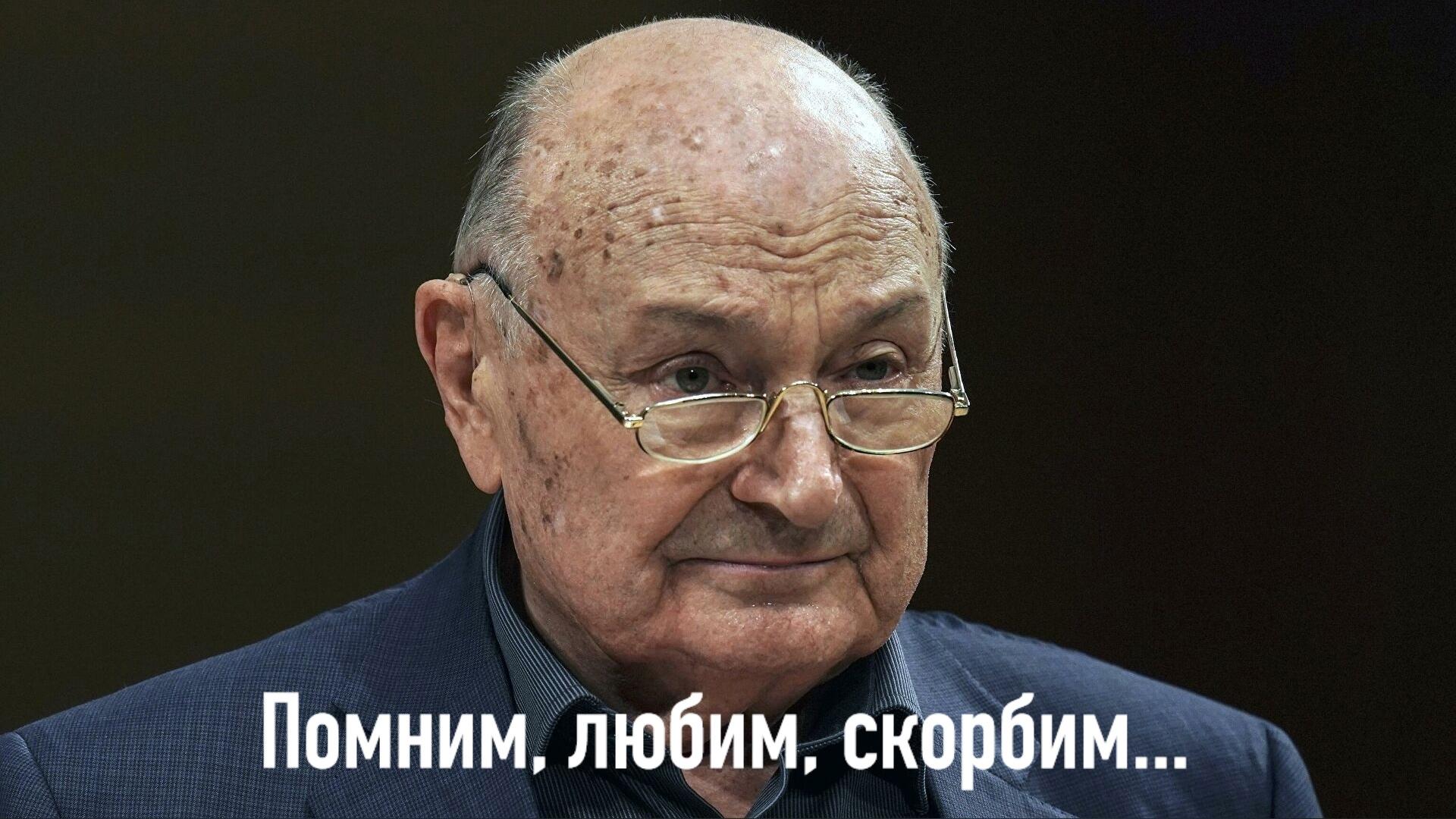 На 87-м году жизни скончался писатель-сатирик Михаил Жванецкий.