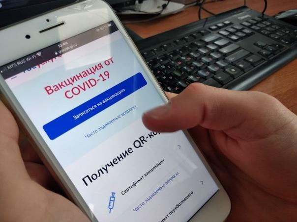Правительство Петербурга намерено усилить коронавирусные ...