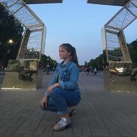 Elizaveta Yakovleva