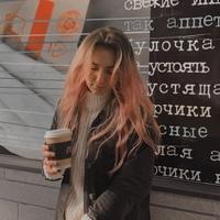 Фотография анкеты Евы Петровой ВКонтакте