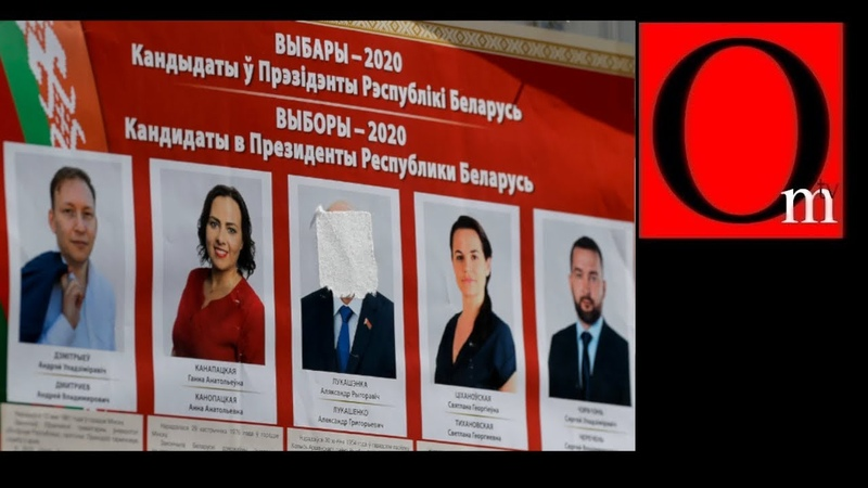 Лукашенко проиграл девчонке и сам пригласил людей на улицу