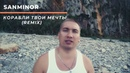 Рэп про любовь до слез, Лирика, Грустная песня, Премьера клипа 2021