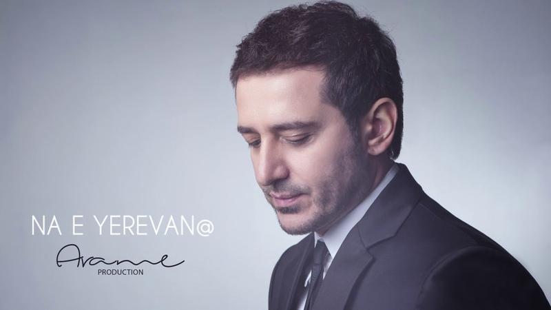Arame Na e Yerevan@
