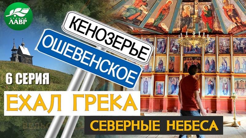 Небеса под куполом почтальон Тряпицын и частушки с картинками