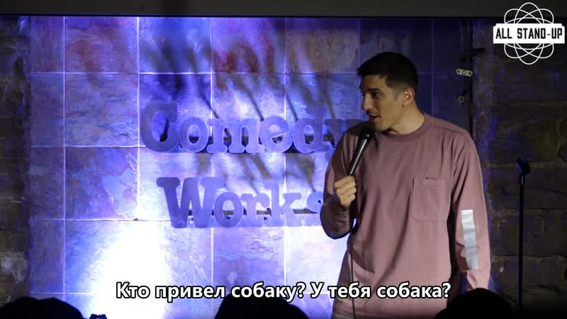 Andrew Schulz Woman Brings Emotional Support Dog To My Comedy Show AllStandUp Субтитры