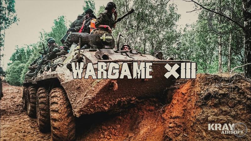 Airsoft Game WarGame XIII Страйкбольная игра Война 13 сутки на броне