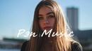 Inur, T1One - Выдумал (Премьера трека, 2020)