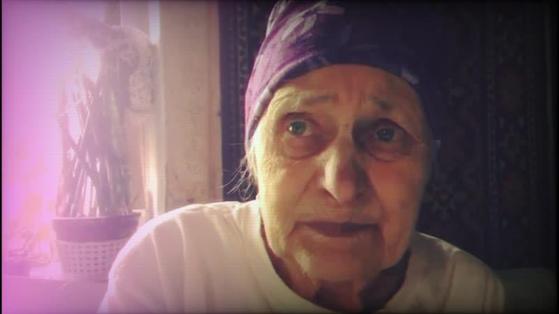 Тамара Григорьевна призывает не грустить о потерях То что ваше всегда к вам вернется