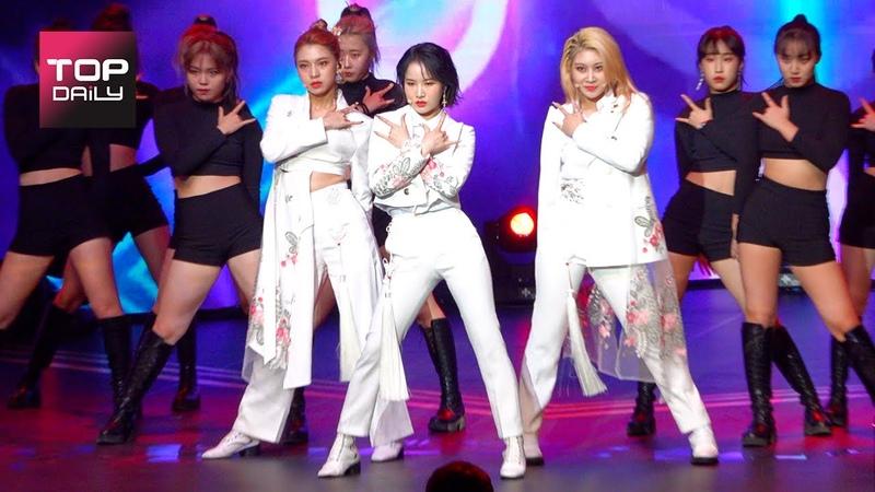 써드아이 축하무대 대종상영화제 200603 - 톱데일리(Topdaily)