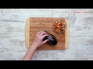 Как запечь баклажаны с курицей и овощами