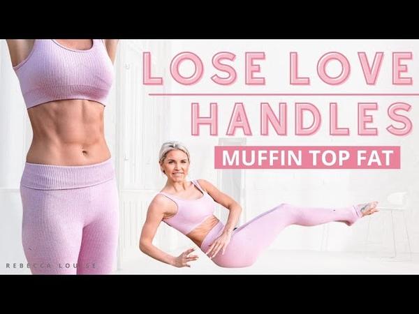 9 упражнений против жира на животе. HOW TO LOSE YOUR LOVE HANDLES in 9 MOVES at home workout