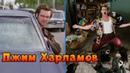 Гарик Харламов спародировал Джима Керри / Джим Харламов shorts