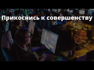 Игровая Платформа EDGE