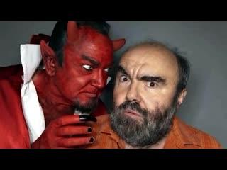Энди Гамильтон в поисках Сатаны / Andy Hamilton's Search for Satan - 2011
