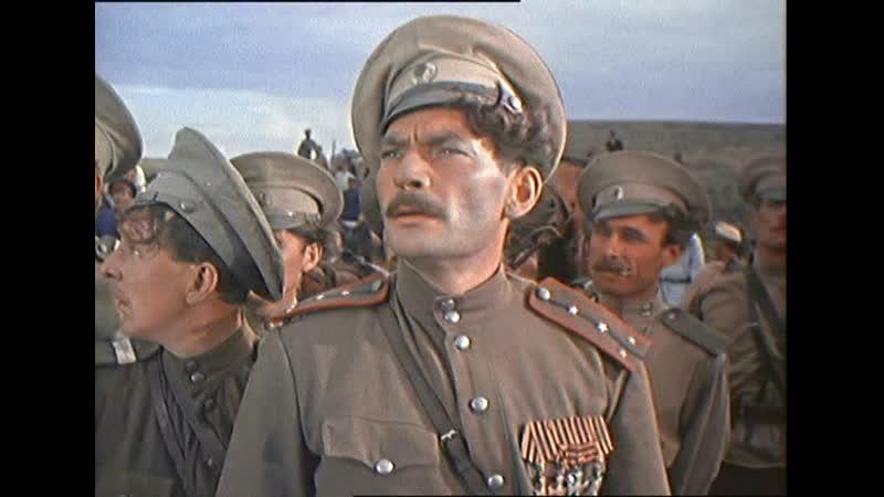 Тихий Дон 1957 Серия 2 HD 1080