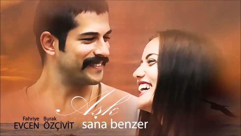 Любовь похожа на тебя Aşk Sana Benzer (2015) ★