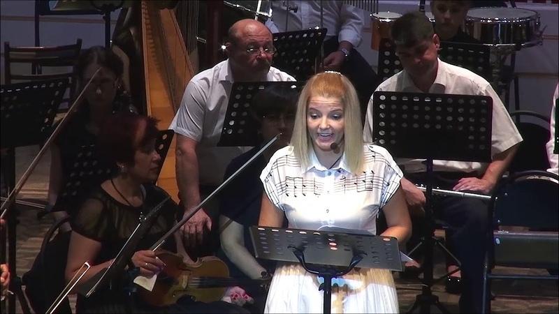Сказки с оркестром Пеппи-Длинный Чулок