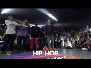 U-13 Anniversary 2020 | Hip-Hop Judge Demo | Puncha