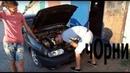 Цвет настроения чОрни - аля Alfa Romeo 147
