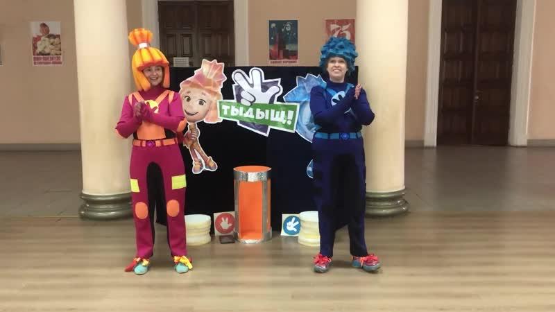Заморочки Фиксиков развлекательная видеопрограмма ко Дню защиты детей 2020