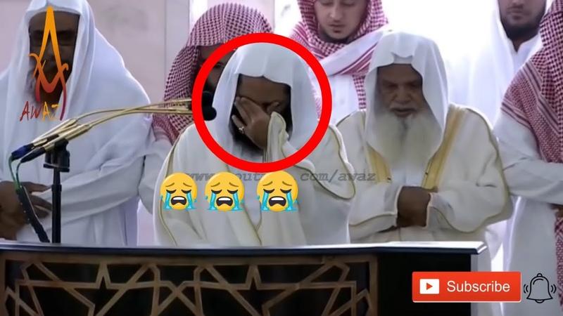 Emotional Jumu'ah Salaah in Medina Emotional Quran Recitation by Sheikh Hameed AWAZ
