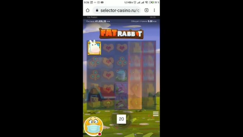 Заяц В Работе 37000 Win Casino Selector