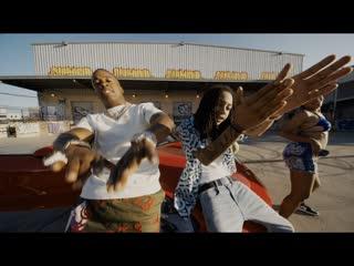 YBN Nahmir  Pop Like This (feat. Yo Gotti)
