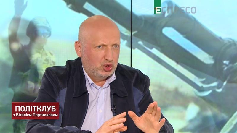 За півтора року нічого не зроблено для інтеграції України в НАТО, - Турчинов