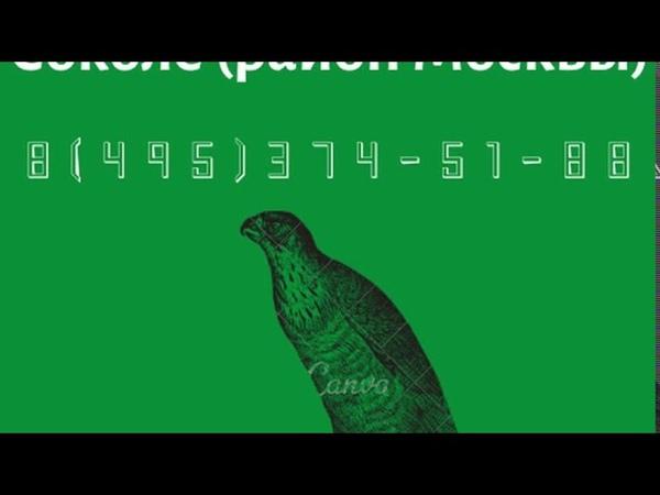 Ремонт компьютеров на Соколе Ремонт ноутбуков на Соколе Ремонт Mac на Соколе 7 495 374 51 88