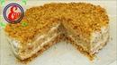 Это не фантастика! Торт Медовик без выпечки