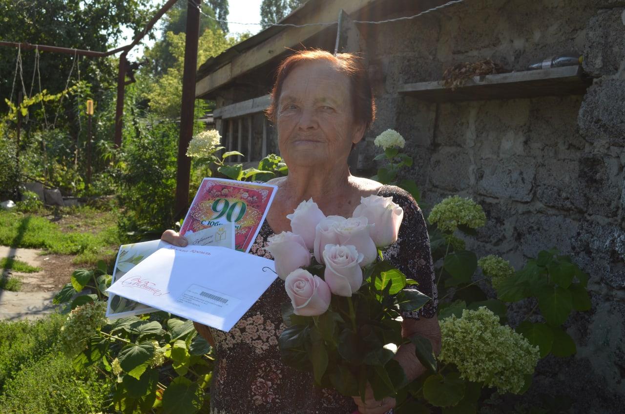 Сегодня 90-летие отмечает жительница Петровска, ветеран педагогического труда Валентина Константиновна ШИРШОВА