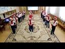 Старшая группа Д/С 32 Танец Зима