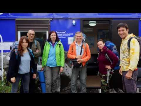 Лекция Валерия Шанина о Большой Севастопольской тропе в Клубе путешественников 5 ноября 2019