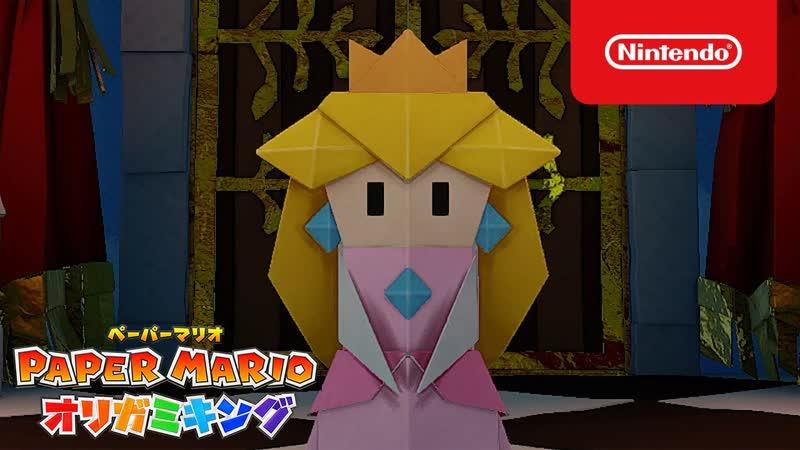 Paper Mario The Origami King - Промо-трейлер 2 [JP] (Nintendo Switch)