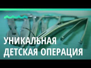 Алтайские врачи провели уникальную детскую операцию