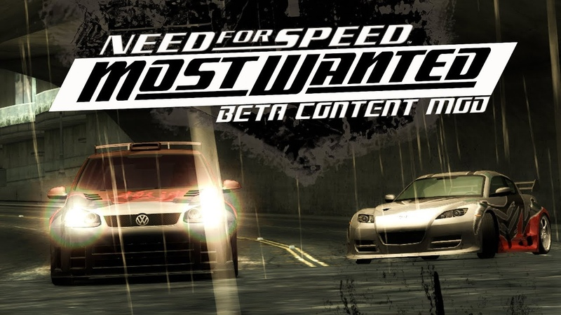 Рейзор открывай FBI Need For Speed Most Wanted 2005 Beta Content Mod