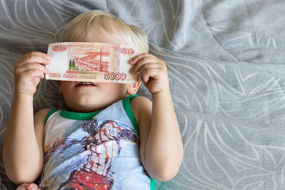 В Ростовской области 275 тысяч семей получили 1 июня выплату на детей от 3 до 16 лет