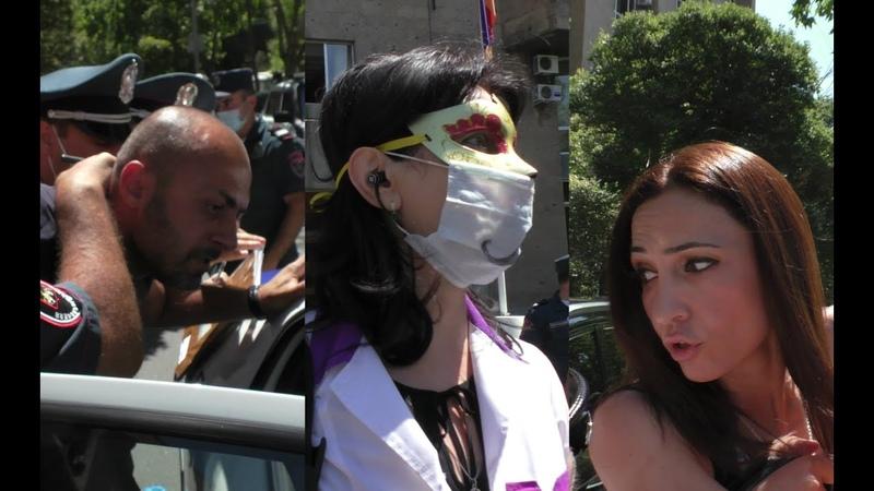 Աղեկյանի արտառոց դիմակը,լարված իրավիճակ ոստիկանների ու քաղաքացիների միջև, բռնի բերման ենթարկվածներ