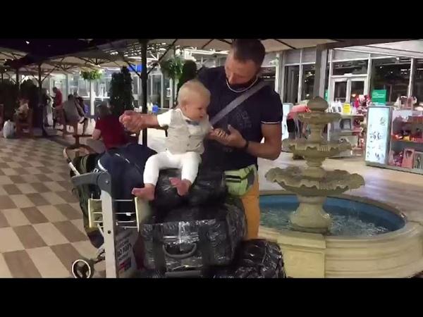 Полёт семьёй с детьми из Краснодара в Омск во время пандемии