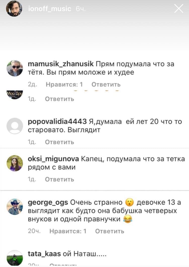 Сказ о добрых русских женщинах